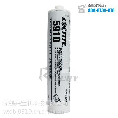 樂泰5910平面密封膠 nsf認證級黑橡膠 汽車專用密封劑 其他材質