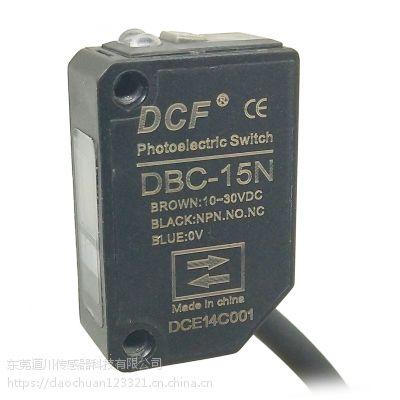 dlbc-10 色標傳感器