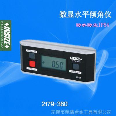 【采購商城】防水水平儀 insize 電子/數顯水平傾角儀2179-360