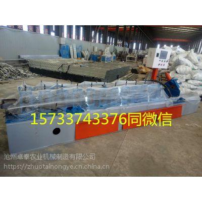 大棚卡槽机设备 沧州卓泰农业机械温室大棚骨架设备加工厂家