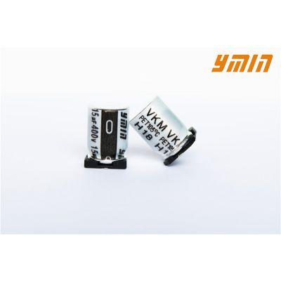 永銘全系列400v450v500v貼片電解電容器
