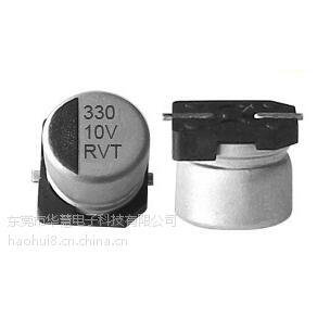 680uf 35v 12.5*13.5贴片铝电解电容器