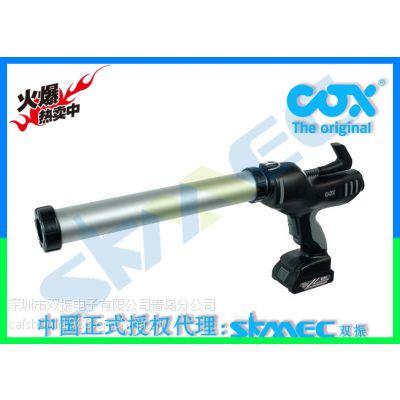 多功能cox品牌電動easipower comb膠槍