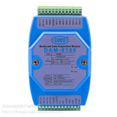 電壓信號采集模塊dam-6160深圳誠控電子