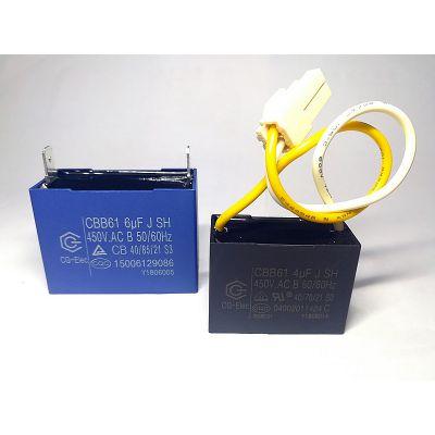 廣東品牌cbb61交流電機啟動電容器5μf/450v.ac
