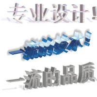 东莞市倚运康塑胶电子科技德赢体育平台下载