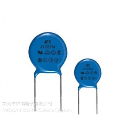 jec/jd/jy 交流陶瓷安规电容器py1/y2 jy222m