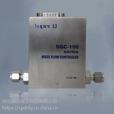 超品熱式氣體質量流量控制器sqc-100