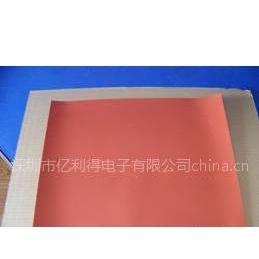 供應矽鋁箔
