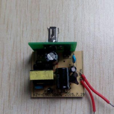 凯智远专业开发usb线路 应急电源 手机充电器