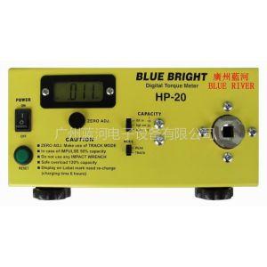供應hp-20扭力校正儀 扭矩校正儀