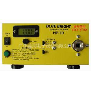 供應hp-10電批扭力校正儀 電批扭矩校正儀