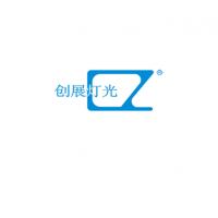 广州市煜展电子舞台灯光音响设备有限公司