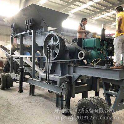 车载移动制砂车石料制砂生产线 移动式破碎机设备厂家