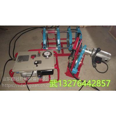 四川pe热熔焊机160-355 .500pe热熔焊机品牌