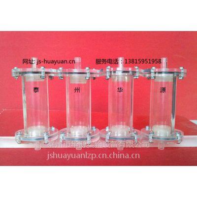 泰州华源实验设备公司制造的有机玻璃阳离子交换柱质量有保障