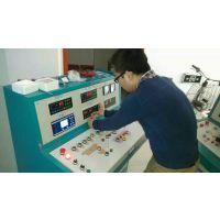 河南建西机械设备有限公司