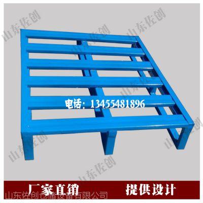 山东厂家生产金属货架托盘 仓储物流铁卡板承重力强