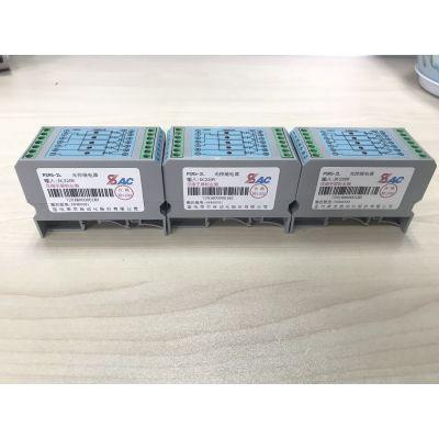 光控继电器psr1-r ac220v咨询_国电南自psr系列光电耦合器直销