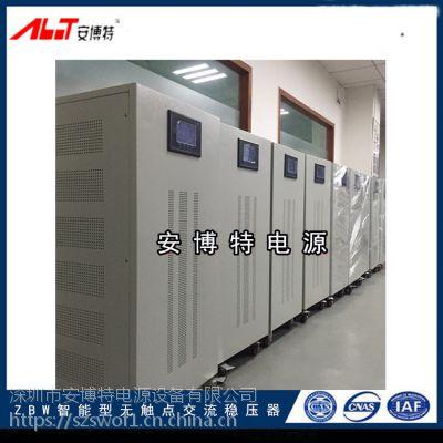 陜西 可控硅交流穩壓器印刷專用穩壓器電源zbw-400kva