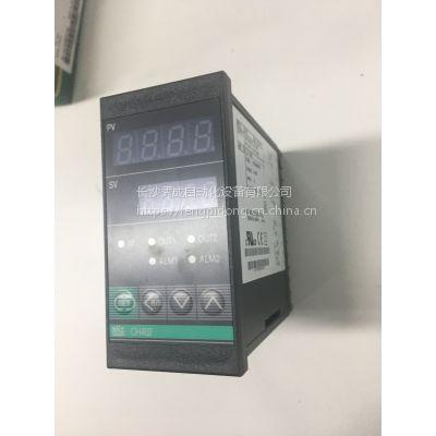 日本rkc安全繼電器ch402fk02-mm*gn,原裝正品