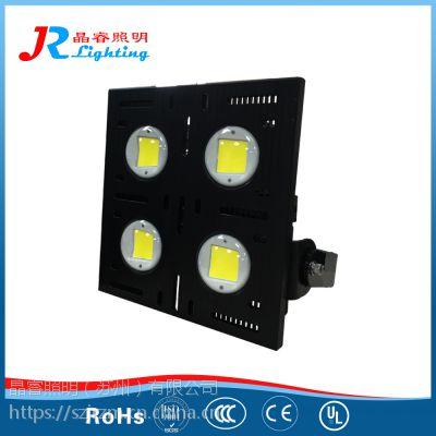 移動燈塔照明燈具jr310 系列led投光燈 防震型投光燈