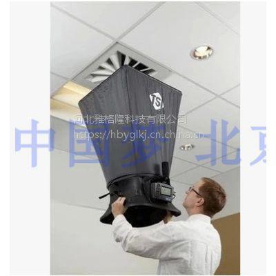 价格优惠雅格隆原装新品美国tsi8380风量罩 套帽式新风量测定仪 暖通新风量仪