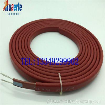 伴熱電纜 srm/e5-2c自控溫電伴熱帶防爆自限式電熱帶自調控電熱線