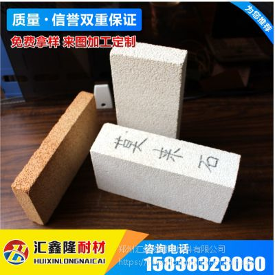 汇鑫隆耐材生产直销莫来石聚轻砖