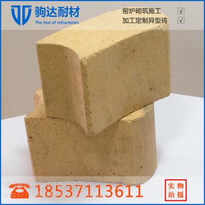 驹达耐火厂家直销优质高铝质万能弧砖
