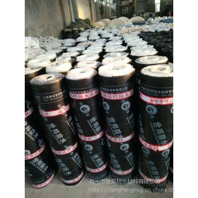低价促销 sbs防水卷材防水材料