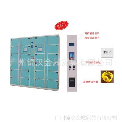(广州厂家)智能电子快递柜  速递易电子柜  物流智能柜