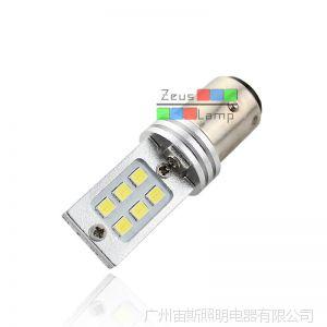 供應zeuslamp 汽車led剎車燈行車燈 高低亮s25/1157 大功率3535芯片