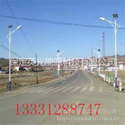 太阳能led路灯 庭院灯 河北英光厂家直销锂电路灯