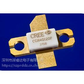 cree cgh40120f 120w 射频功率管