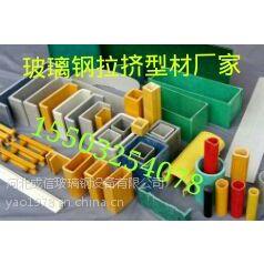 运城生产研发玻璃钢拉挤型材,运城玻璃钢拉挤型材优化设计, 产品可用于高压电器设备,品牌诚信