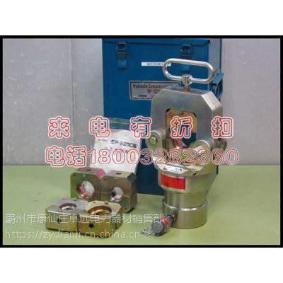 日本进口 ep-520c 液压压线钳 压接工具 分体式液压压接机 izumi