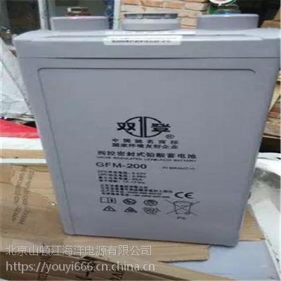 双登 蓄电池12v200ah蓄电池江苏直销报价