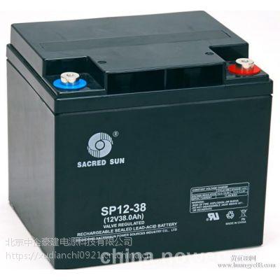 山东圣阳蓄电池sp12-33/12v33ah(中国)供应商