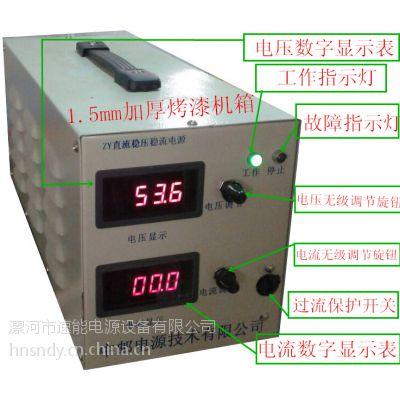 24v20a30a50a100a150a200a500a蓄電池智能充電機