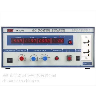 rek美瑞克变频电源rk5001 1000va交流变频电源 rk5001
