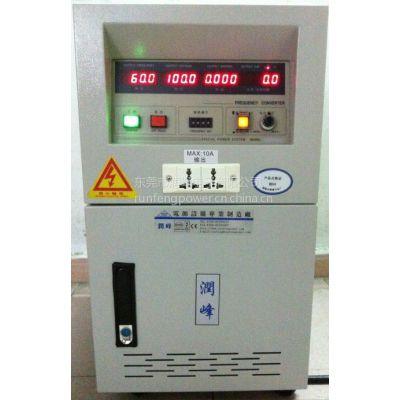 供应变频电源设备 大功率高精度稳频稳压电源系统 单相pwm变频电源