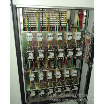 供应ggj低压无功功率补偿装置厂家
