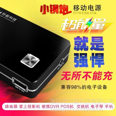 廠家直銷聚合物手機充電器 新款充電寶 鋁合金材質移動電源 支持logo定制