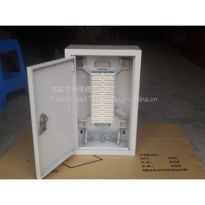 华伟50回线配线箱 电话弱电布线箱 卡接式音频分线箱 铁箱 卡接科隆电话接线箱