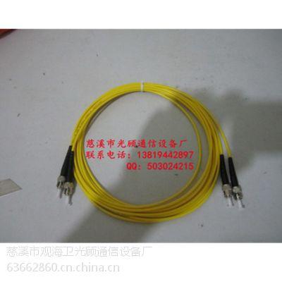 中秋節fc-fc光纖跳線廠家 fc-fc光纖跳線供應商 fc-fc光纖跳線
