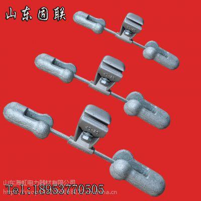 防震锤 fr-3导线防震锤图片优惠促销凉山frd6kg库存通信器材正规厂家