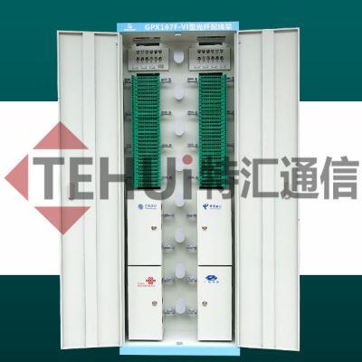 四網合一光纖配線架(四網合一光纖配線柜)