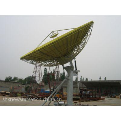 供应7.5米单收固定站天线