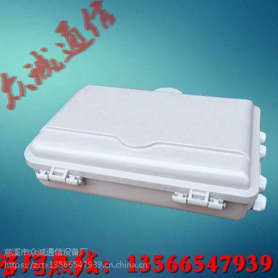 1分8smc光纖分纖箱。分光箱、分線箱